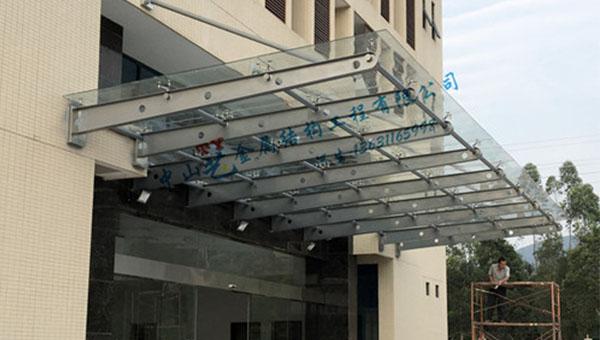 江门古井嘉洋型材有限公司玻璃雨棚实例