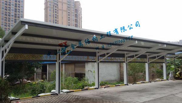 江门台山总工会彩瓦车棚