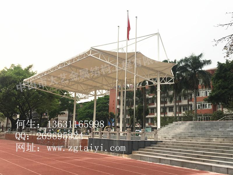 广州石化中学看台2