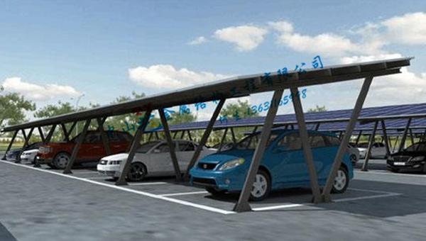 太阳能车棚设计