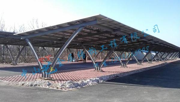 太阳能充电车棚