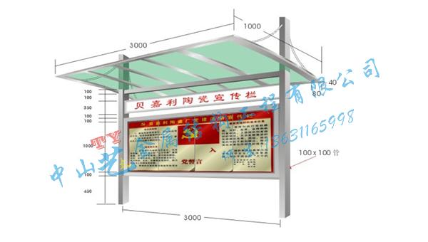 TY辅组工程系列-08