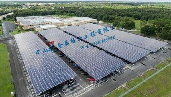 光伏太阳能车棚