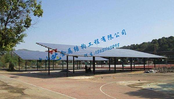 太阳能膜结构车棚