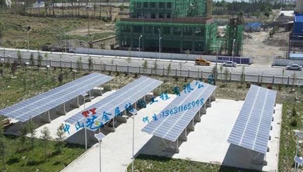 太阳能单车棚