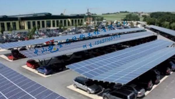 太阳能小车棚