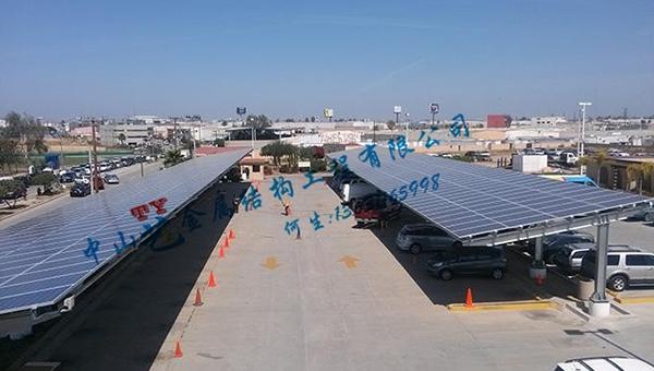 太阳能自动车棚