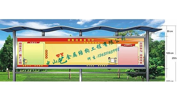 TY辅组工程系列-12