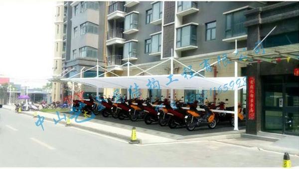 公司自行车棚